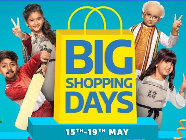 Flipkart Big Shopping Days Sale शुरू, स्मार्टफोन, टीवी समेत इन पर मिल रहा धमाकेदार डिस्काउंट