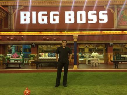 बिग बॉस 10