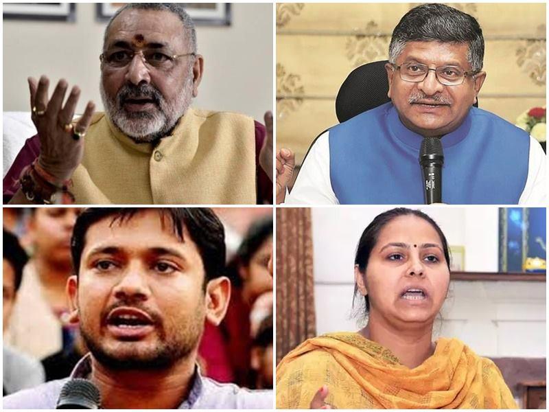 Bihar Lok Sabha Election Results 2019 : बिहार में NDA को 40 में से 37 सीटें, कांग्रेस एक पर सिमटी