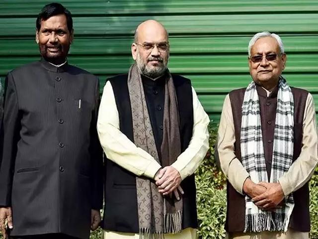 Bihar Lok Sabha Elections 2019: NDA में आज हो जाएगा खुलासा, किस पार्टी को कितनी सीटें