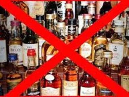 Bihar : शराबबंदी कानून में पहली सजा, दो लोगों को 10 साल की जेल
