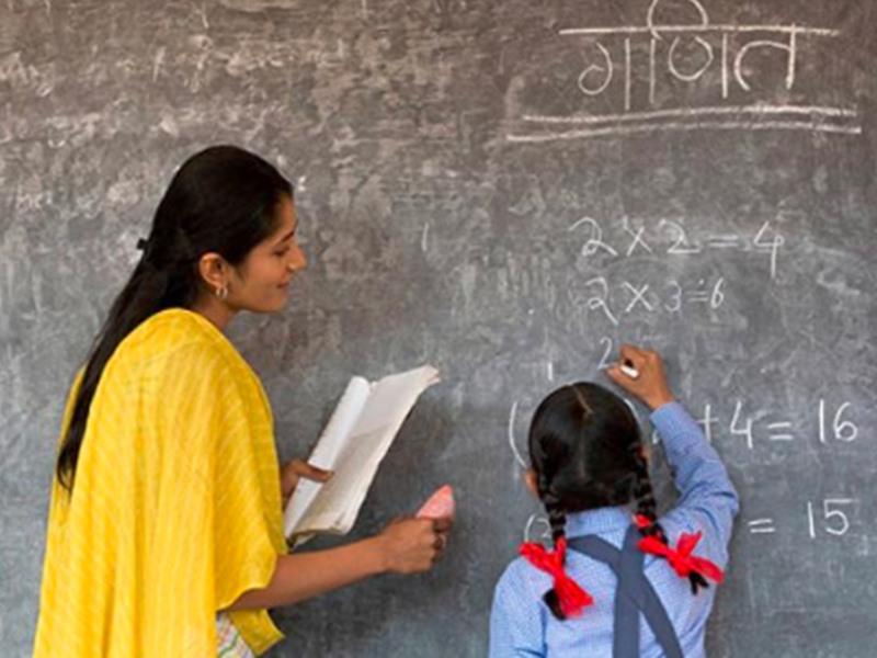 Bihar Teacher Vacancy 2019: बिहार में नवंबर तक होगी 1.4 लाख शिक्षकों की भर्ती, जल्द जारी होगा नोटिफिकेशन