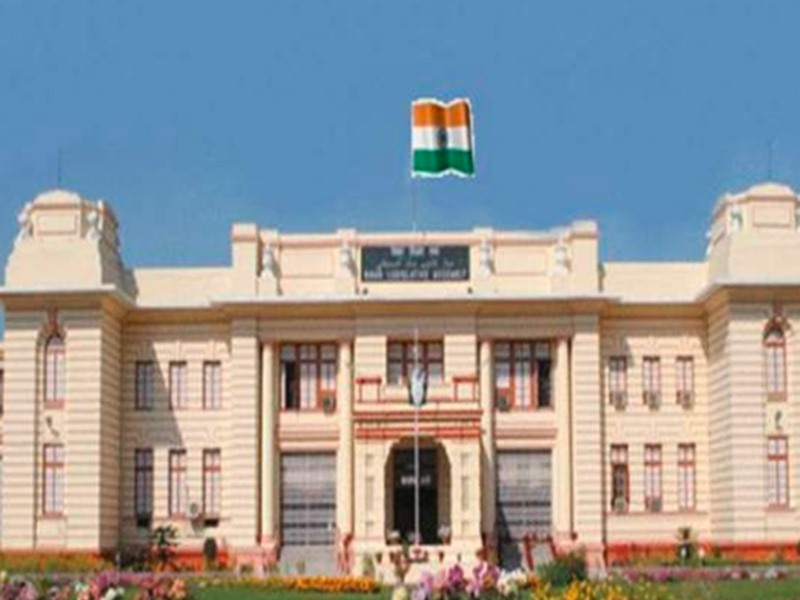 Bihar Vidhan Parishad Recruitment 2019: 10वीं, 12वीं पास और ग्रेजुएट्स के लिए मौका, 120 पदों पर हो रही भर्तियां