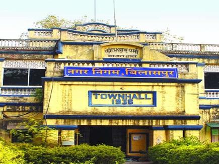 Chhattisgarh : बिलासपुर को वृहद नगर निगम बनाने का प्रस्ताव नहीं