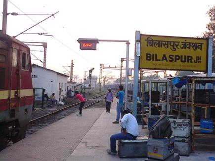 bilaspur station 17 07 2017