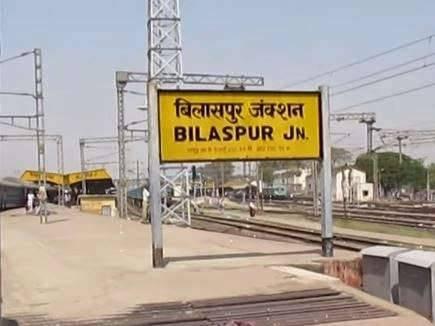 bilaspur station clean cg 2018114 102012 14 01 2018
