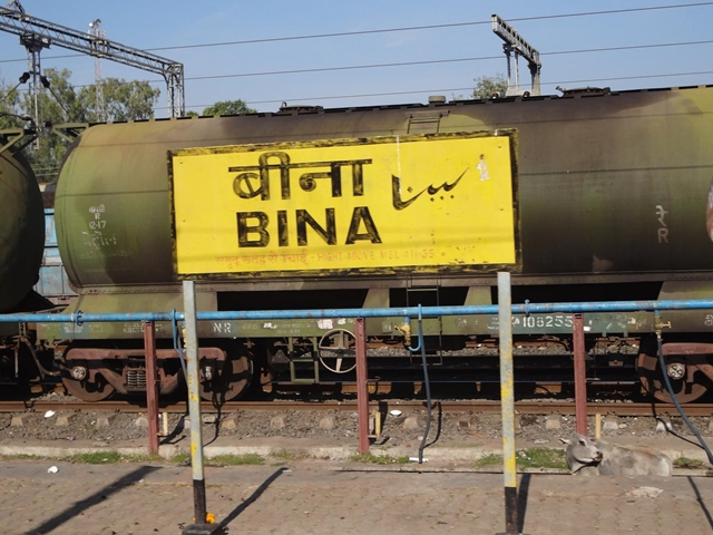 बीना स्टेशन पर मालगाड़ी का इंजन फेल, झेलम एक्सप्रेस को रिवर्स करना पड़ा