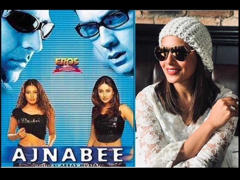 Bipasha Basu completes 18 years in Bollywood: 'अजनबी' के साथ बिपाशा ने पूरे किए बॉलीवुड में 18 साल, लिखा इमोशनल पोस्ट