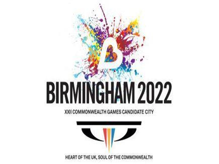 ब्रिटेन के बर्मिंघम शहर में होंगे 2022 के राष्ट्रमंडल खेल