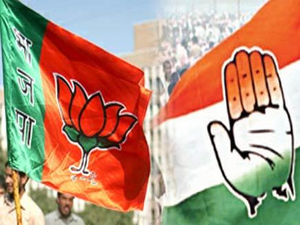 राजस्थान विधानसभा उपचुनाव में भाजपा को तगड़ा झटका