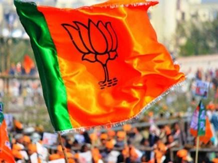 MP Assembly Election 2018 भाजपा ने जारी की 177 उम्मीदवारों की सूची