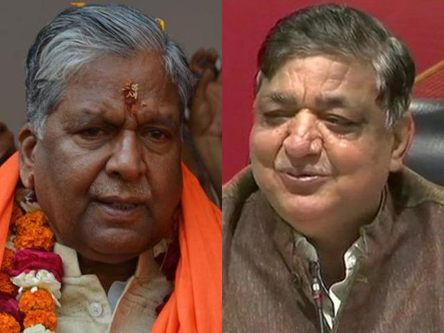 Lok Sabha Election Video: नेताजी की फिसली जुबान और कुछ का कुछ कह बैठे, पढ़िए दिलचस्प किस्से