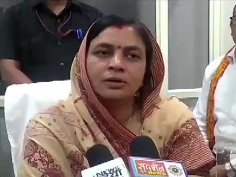 BJP विधायक के पास आया गुमनाम खत, गृह मंत्री Amit Shah को दी बम से उड़ाने की धमकी ! Vidisha  News