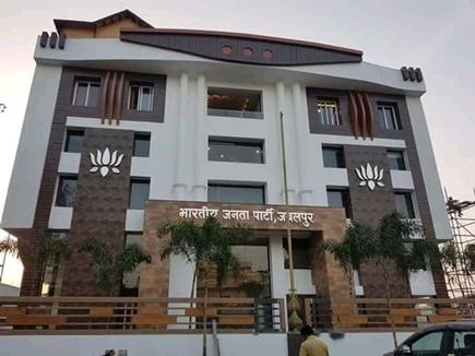 सीएम शिवराज ने किया जबलपुर में भाजपा के हाईटेक कार्यालय का उद्घाटन