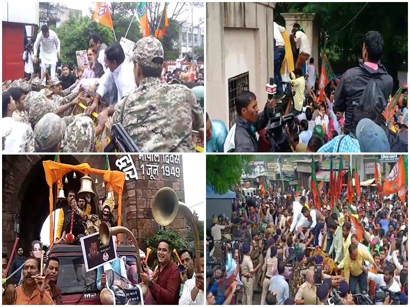 VIDEO : कमलनाथ सरकार के खिलाफ भाजपा का 'घंटानाद' आंदोलन