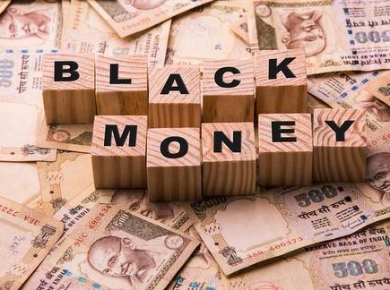black money 14 01 2018