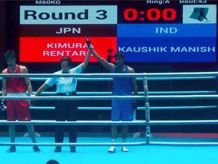 Asian Games Test Event : भारत ने जीते पांच स्वर्ण पदक