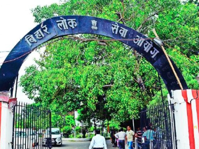 Bihar BPSC 64th Main Exam Last date of application extended till 30