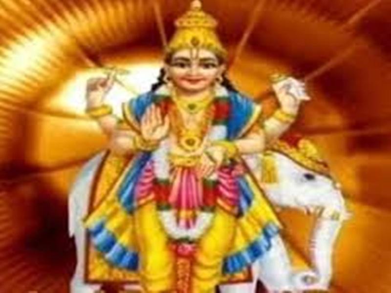 Guru Purnima 2019: अशुभ गुरु गृह से जीवन में आती है समस्या, इन उपायों से पाए सफलता