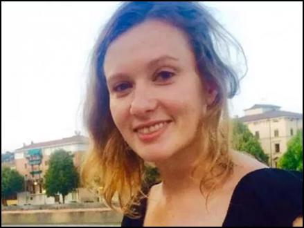 लेबनान : ब्रिटिश दूतावास में महिला डिप्लोमैट की रेप के बाद हत्या