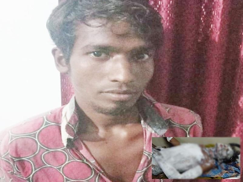 Raigarh Crime : मोबाइल पर विवाद, बड़े भाई ने छोटे को जिंदा जलाया, हालत नाजुक