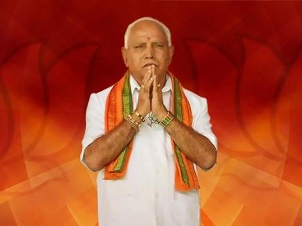 येदियुरप्पा तीसरी बार बने CM, कभी थे चावल मिल में क्लर्क
