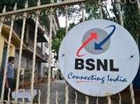 BSNL में 198 पदों पर वैकेंसी, सैलरी 40 हजार रुपए