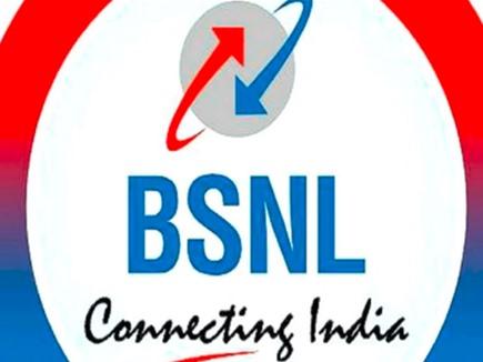 BSNL में 198 वैकेंसी, मिल सकती है 40 हजार रुपए सैलरी