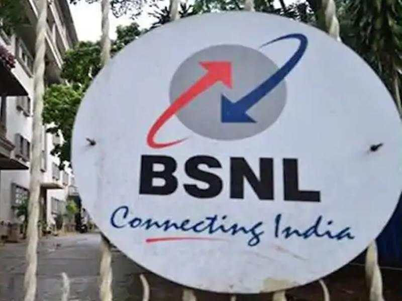 BSNL का प्रीपेड यूजर्स को बड़ा झटका, अब नहीं कर सकेंगे अनलिमिटेड कॉलिंग