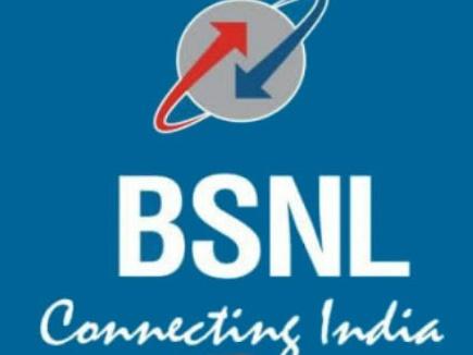 BSNL ने री-लॉन्च किया लूट लो ऑफर, 60 फीसद डिस्काउंट के साथ ये फायदे