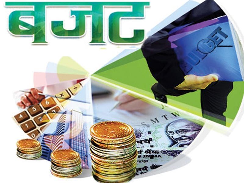 Madhya Pradesh Budget 2019 : कमलनाथ सरकार का पहला बजट आज, ये हैं उम्मीदें