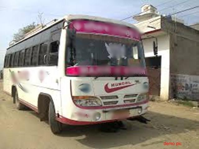 Madhya Pradesh : चलती बस की छत पर खड़ा हुआ, तार से फंदा कसा, मौत