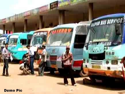 21 मई से बसों की हड़ताल, गर्मी में परेशान होंगे यात्री