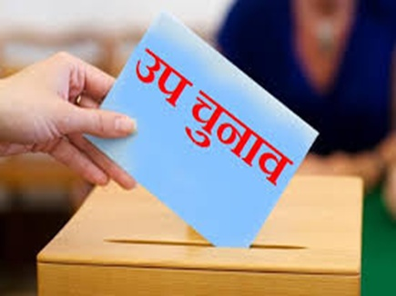 by elections 12 10 2017