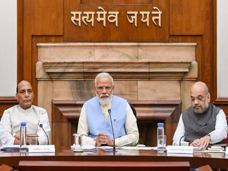 Union Cabinet की बैठक आज, कईं बड़े बिलों को मिल सकती है मंजूरी ! New Delhi News