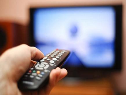 एक फरवरी से महंगा होगा टीवी देखना, न्यूनतम पैकेज के लिए खर्च करने होंगे इतने रुपए