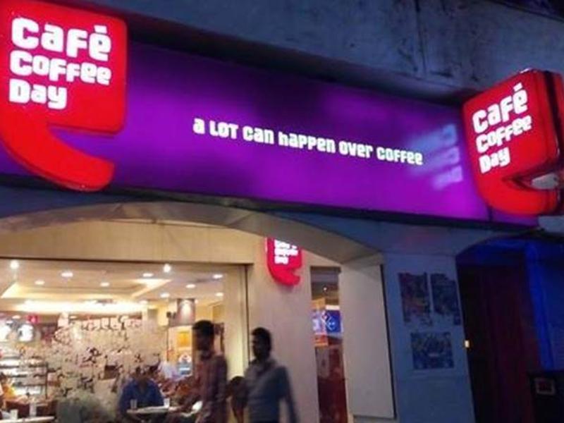 Coffee Day Enterprises Debt: कॉफी डे ने दिया पूरा कर्ज चुकाने का भरोसा