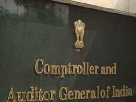 Chhattisgarh : CAG रिपोर्ट में खुलासा, 4601 करोड़ की ई-टेंडरिंग में बड़ी गड़बड़ी