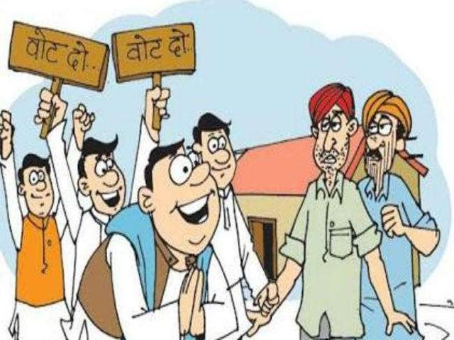 Chhattisgarh 3rd Phase Lok Sabha Election 2019 : आज शाम थम जाएगा चुनाव प्रचार का शोरशराबा
