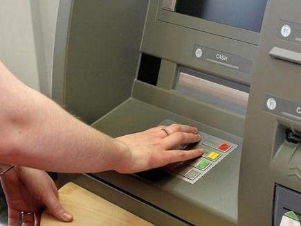 cash machine में छुपा हुआ कैमरा, पुलिस ने tweet करके यूजर्स को चेताया