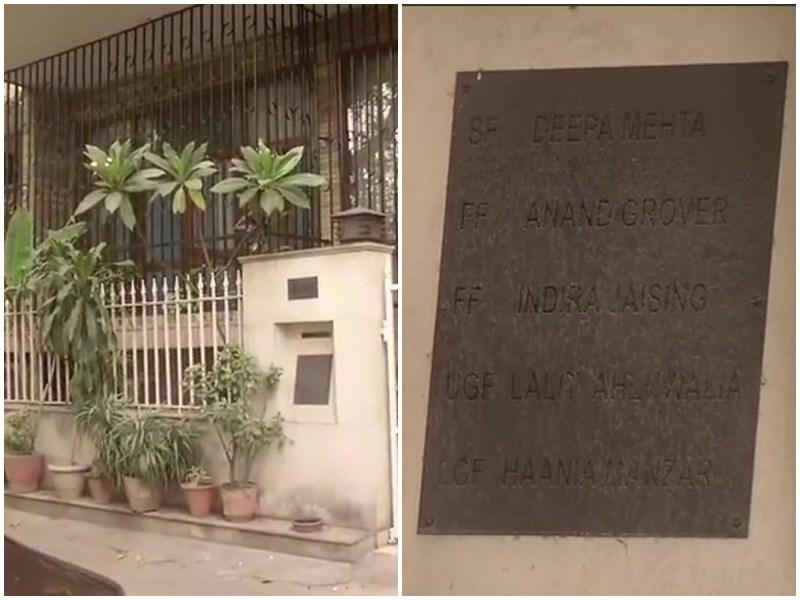 CBI Raid In Advocates Residence: सुप्रीम कोर्ट वकील इंदिरा जयसिंह और आनंद ग्रोवर के घर CBI का छापा