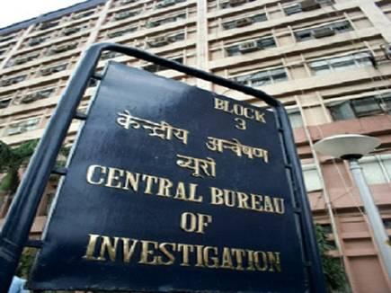 उन्नाव कांड में CBI ने दर्ज की चौथी FIR