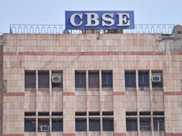 CBSE 10वीं बोर्ड परीक्षा में बदलाव, सोशल साइंस के 5 चैप्टर नहीं शामिल होंगे