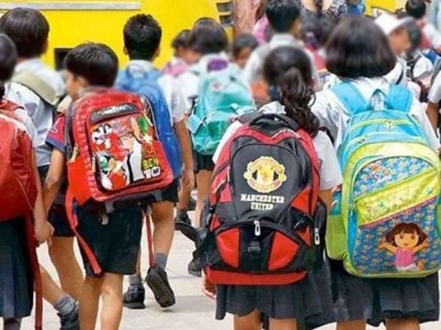 CBSE School : चौथी के एक बच्चे का खर्च 55 हजार