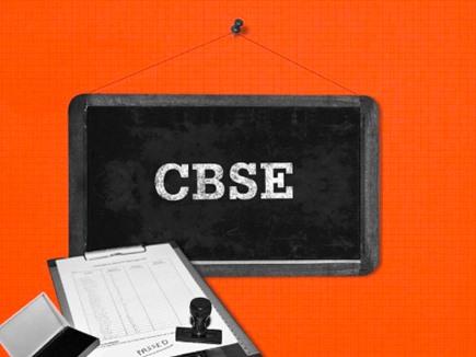 CBSE ने जारी किए बोर्ड एग्जाम के एडमिट कार्ड, 15 फरवरी से एग्जाम शुरू