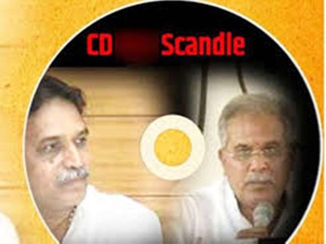 Chhattisgarh : CD कांड का मुख्य शिकायतकर्ता बजाज छेड़खानी में गिरफ्तार