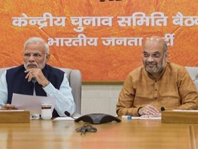 Lok Sabha Elections 2019: जानिए BJP की पहली लिस्ट की बड़ी बातें