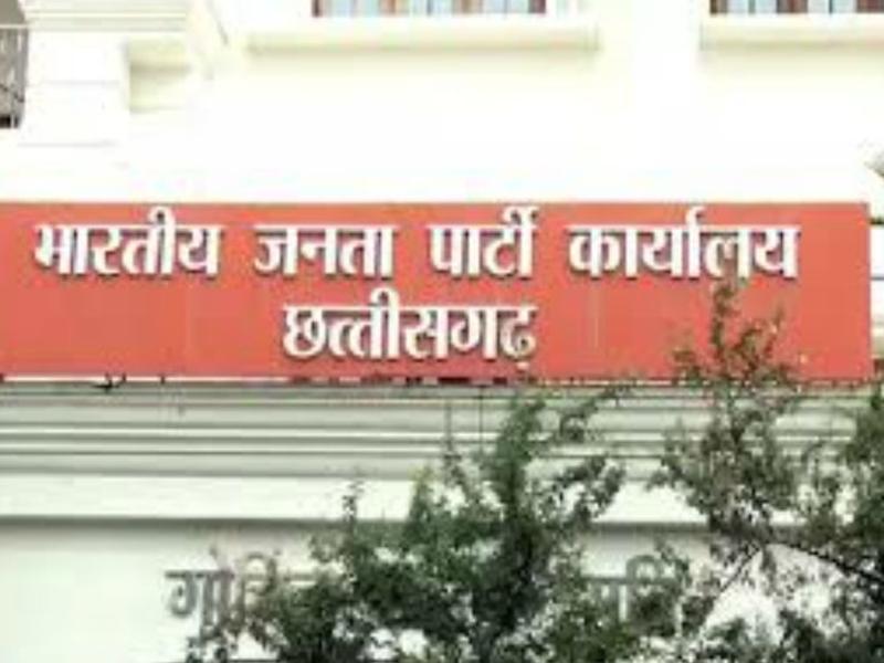 छत्तीसगढ़ में अब मंडल चुनाव के मोर्चे पर उतरेगी भारतीय जनता पार्टी