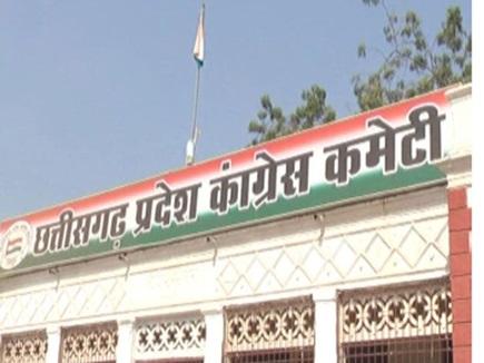 Chhattisgarh: मुख्यमंत्री को दो लाख से अधिक बेरोजगारों की कुंडली सौंपेगी युवा कांग्रेस