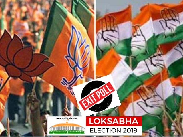 Chhattisgarh Exit Polls 2019 : छत्तीसगढ़ में भाजपा को ज्यादा सीटें